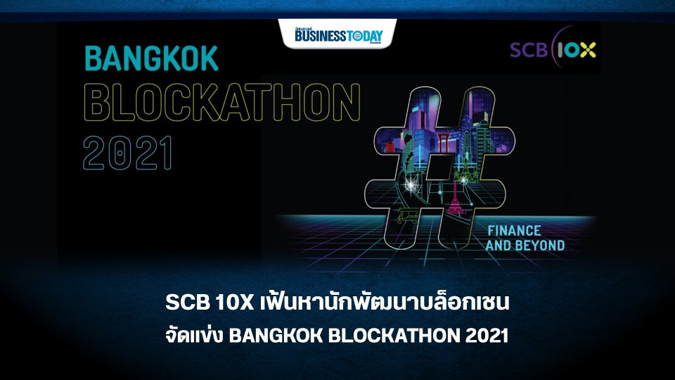 SCB 10X