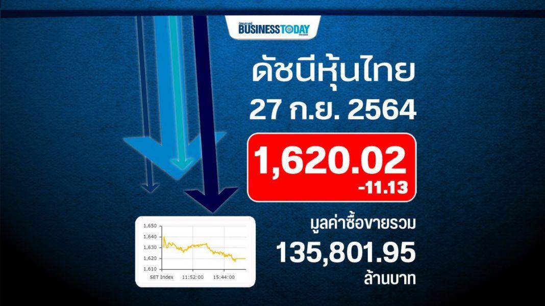 น้ำท่วมฉุด 'หุ้นไทย' ร่วง 11.13 จุด